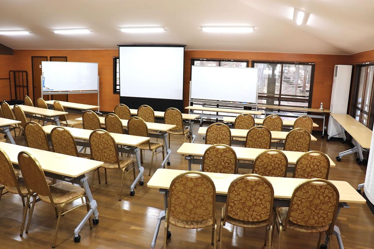 グリーンロッジ 研修室