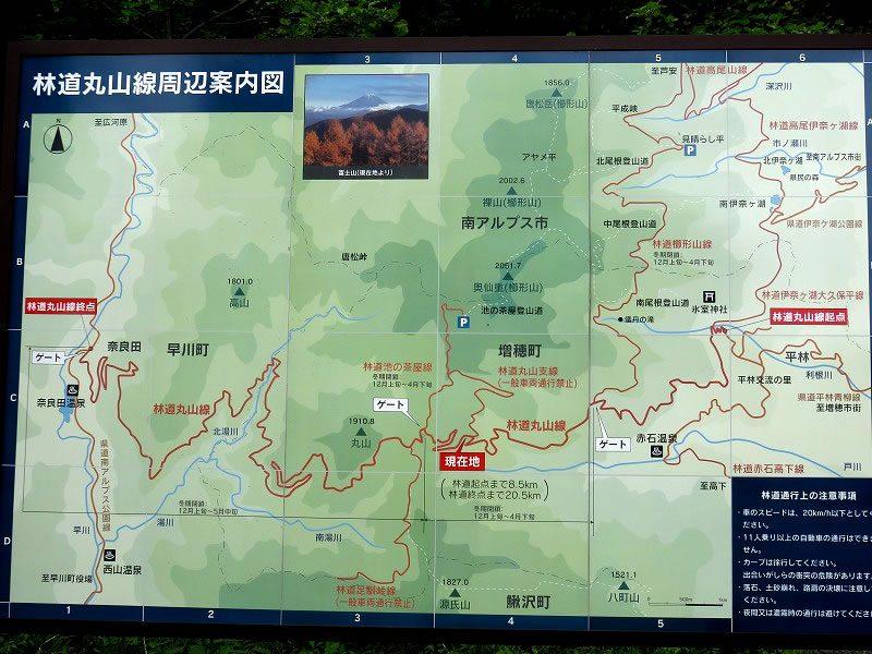 櫛形山登山道マップ