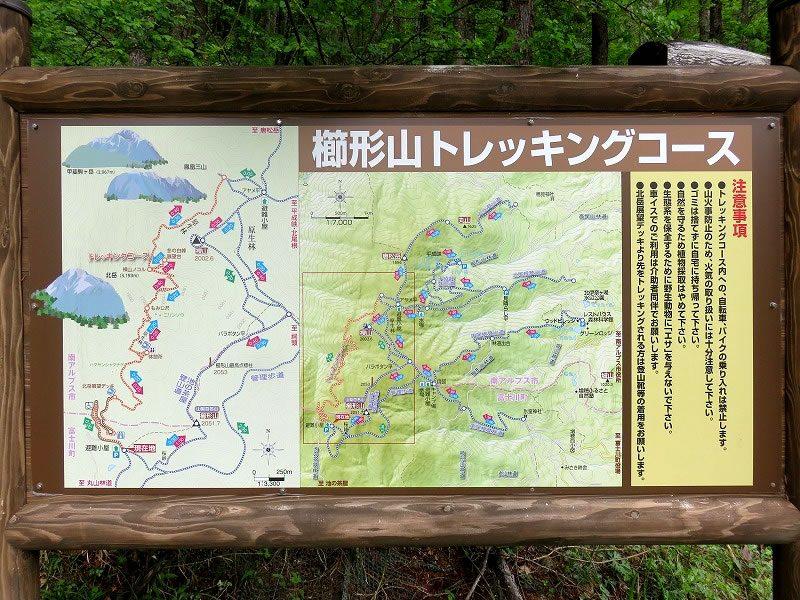 櫛形山トレッキングコース