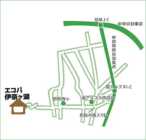 エコパ伊奈ヶ湖