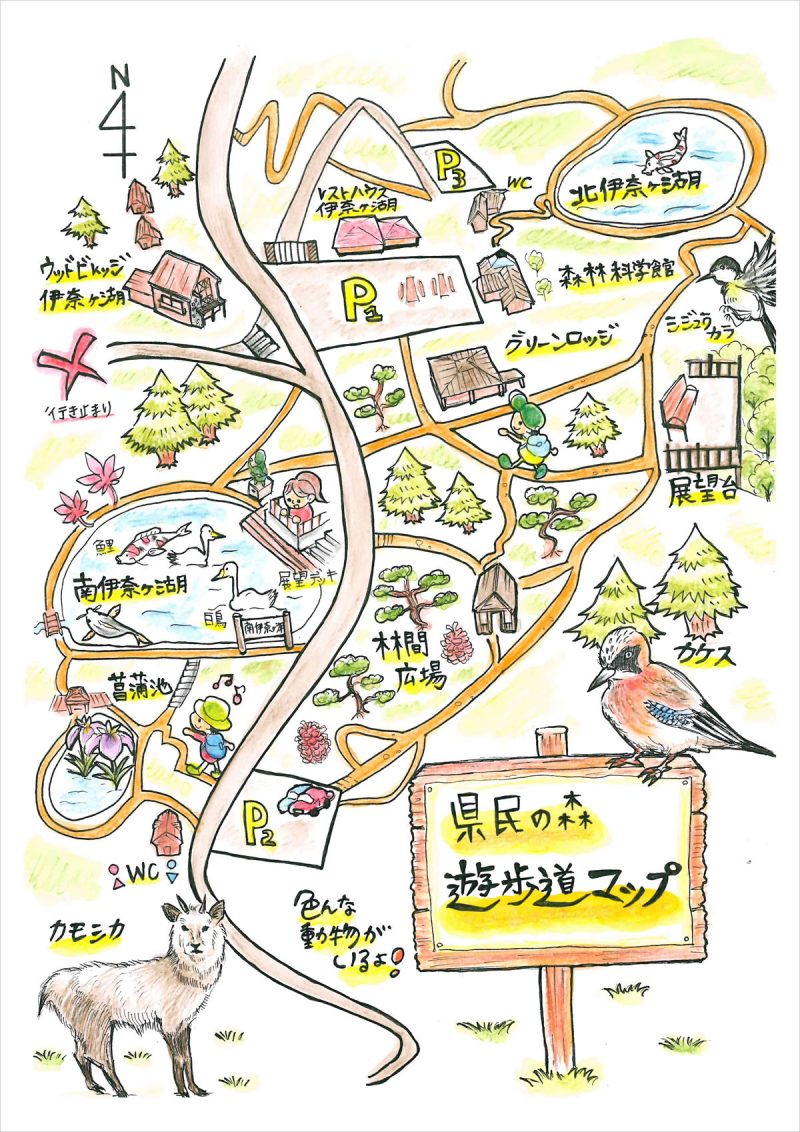 県民の森遊歩道マップ
